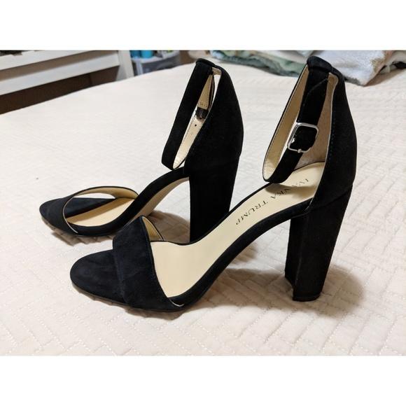 Ivanka Trump velvet black heels